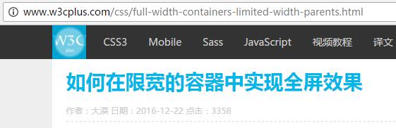 W3C命名方式